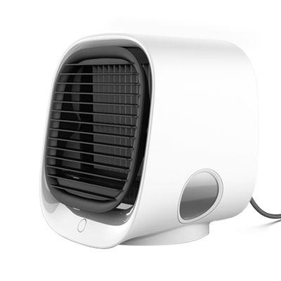 Bluetreee Air Cooler